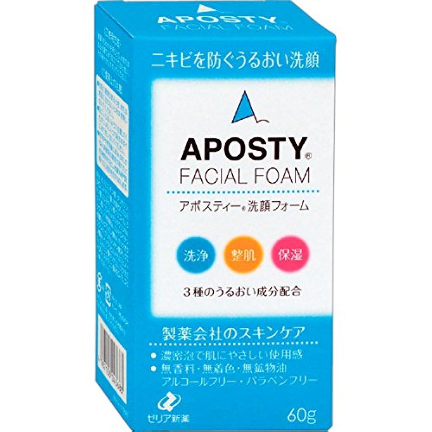 みがきます初期のアナログゼリア新薬工業 アポスティー 洗顔フォーム 60g
