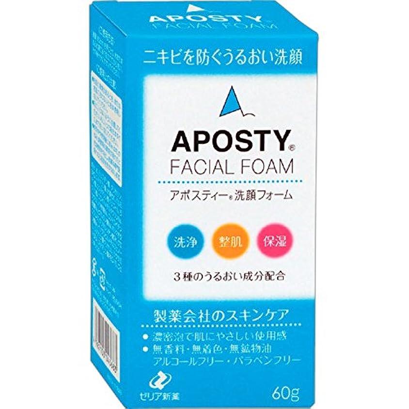 口ひげ店員クレーターゼリア新薬工業 アポスティー 洗顔フォーム 60g