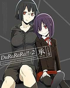 デュラララ!!×2 承 5【完全生産限定版】 [DVD]