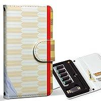 スマコレ ploom TECH プルームテック 専用 レザーケース 手帳型 タバコ ケース カバー 合皮 ケース カバー 収納 プルームケース デザイン 革 クール 和風 和柄 富士山 005953