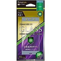Simplism Xperia XZ1 ガラスフィルム 立体成型シームレス ブルー  TR-XP31-GH-CCBL
