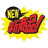 Amazon.co.jpタカ印 クラフトPOP 13-4074 NEW新商品!