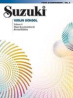 Suzuki Violin School: Piano Accompaniment