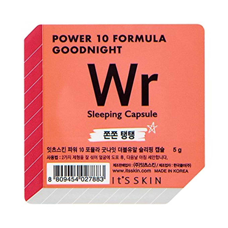 三角唯物論愛人イッツスキン パワー10フォーミュラ #WR(シワ改善) グッドナイトスリーピングカプセル 5g×2個セット/It's skin Power10 Formula #WR Good Night Sleeping Capsule...