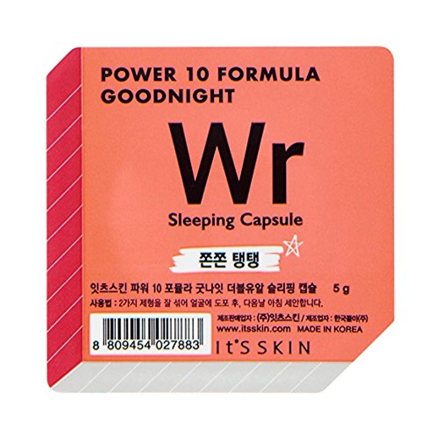 会社アルミニウム突っ込むイッツスキン パワー10フォーミュラ #WR(シワ改善) グッドナイトスリーピングカプセル 5g×2個セット/It's skin Power10 Formula #WR Good Night Sleeping Capsule...