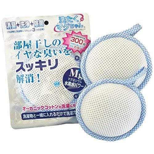 洗たくマグちゃん/洗濯グッズ 【2個セット/ブルー】 天然成分 ds-1604167