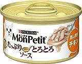 モンプチ 缶