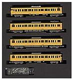 グリーンマックス Nゲージ 4648 JR115系2000番台 30N体質改善車 中国地域色 基本4両編成セット (動力付き) (塗装済完成品)