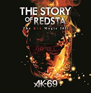 THE STORY OF REDSTA -The Red Magic 2011- Chapter 1 [DVD]