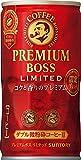 サントリー プレミアムボス リミテッド 185g缶×30本