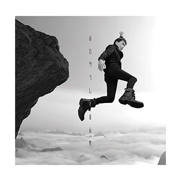 ホログラムを登る男の商品画像