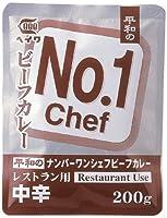 平和のナンバーワンシェフビーフカレーレストラン用中辛 200g×4袋
