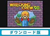 レッキングクルー'98 【WiiUであそべる スーパーファミコンソフト】|オンラインコード版