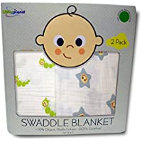 Beautifully Made Baby Swaddle Blankets By LittlesPlanet: Wonderful Nursery Gear Made Of 100% Organic Muslin Cotton. Soft, Luxurious, Breathable, Hypoallergenic, Safe, Beyond Beautiful (Boy's Box) by Littlesplanet
