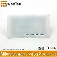 マイフェア ラベルシール型 ICタグ (Mifare Ultralight, マイフェアウルトラライト) 業務用, TU-L4(10枚)