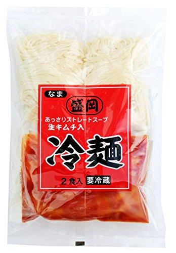 盛岡冷麺 なま20食セット キムチ付き