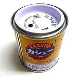 カシュー No101 濃黒 1/12L