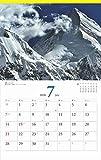 カレンダー2020 美しき世界の山 (ヤマケイカレンダー2020) 画像