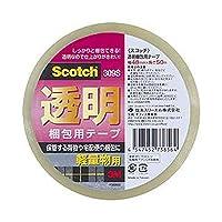 ==業務用セット== ・スコッチ・透明梱包用テープ・軽・中量梱包用・カッターなし・1巻・-×20セット-