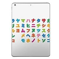 iPad mini4 スキンシール apple アップル アイパッド ミニ A1538 A1550 タブレット tablet シール ステッカー ケース 保護シール 背面 人気 単品 おしゃれ その他 文字 カラフル カタカナ 006733