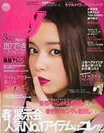 Ray (レイ) 2014年 03月号 [雑誌]
