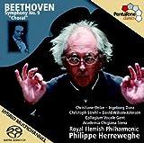 Symphony No 9 (Hybr)