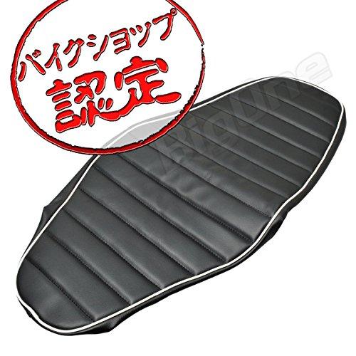 Big-One(ビッグワン) W400 W650 W800 シート 表皮 タックロールType ブラック 45048