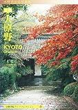京都 大原野―水野克比古写真集 (京都書院アーツコレクション)