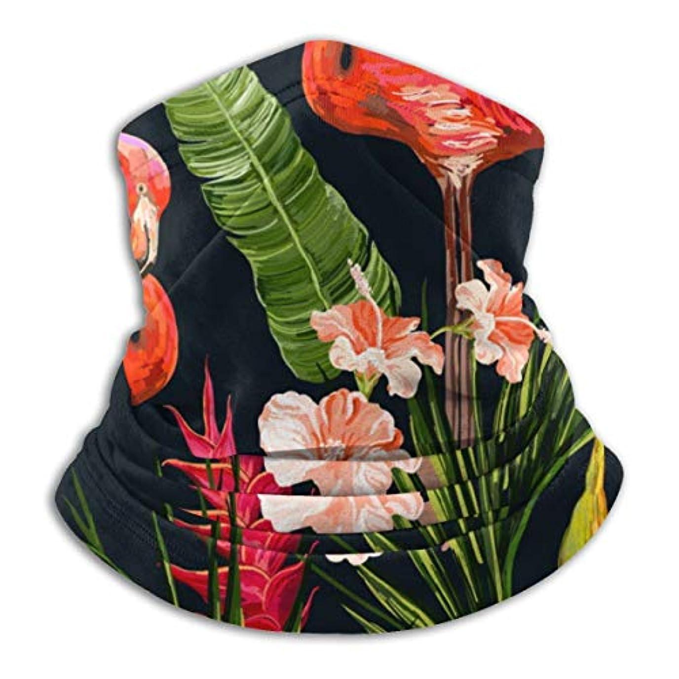 故意に通訳推測フラミンゴパターンを残します コーン ネックウォーマー マフラー 防寒防風 多機能 軽量 帽子 ヘッドバンド ネック ゲーター 男女兼用