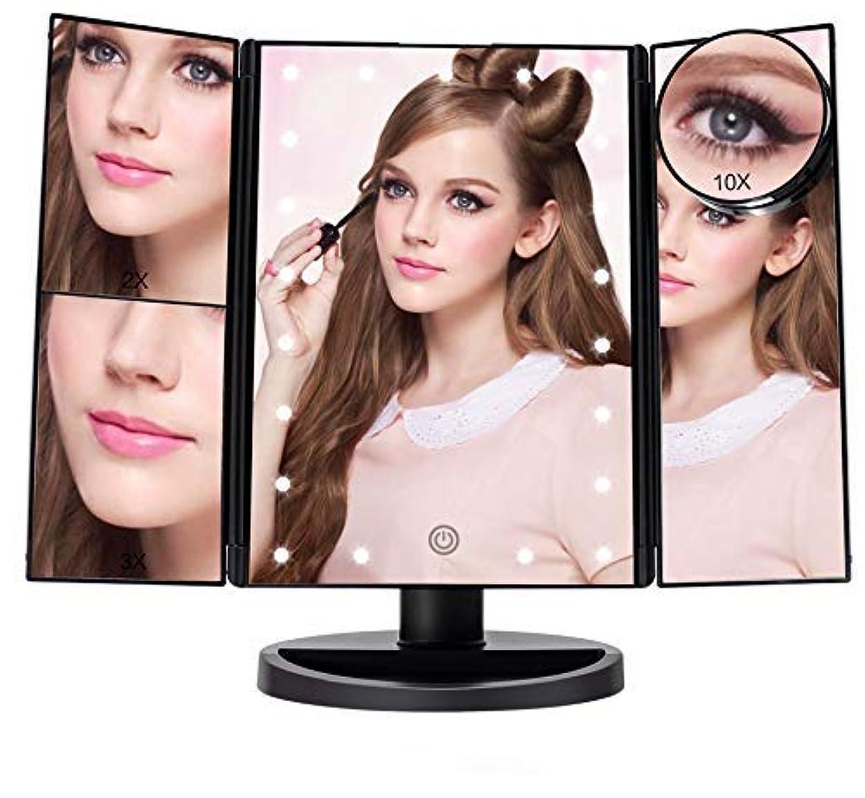 解釈的熟考するバングラデシュFASCINATE 化粧鏡 化粧ミラー 鏡 女優ミラー 拡大鏡 2&3&10倍 明るさ調節可能 USB電池給電 (ブラック)