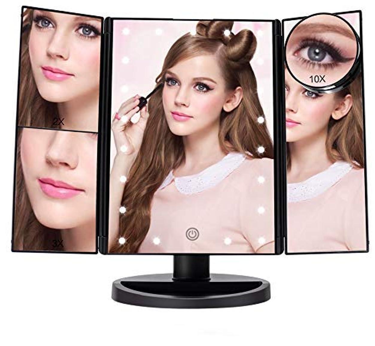 申請中吹きさらし発掘FASCINATE 化粧鏡 化粧ミラー 鏡 女優ミラー 拡大鏡 2&3&10倍 明るさ調節可能 USB電池給電 (ブラック)