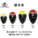 釣士道 紺水3(こんすい) Sサイズ オレンジ (磯釣り ウキ) G5/B