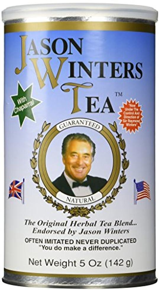 適合かご証人海外直送肘 Herbal Tea with Chaparrel Bulk, 5 oz
