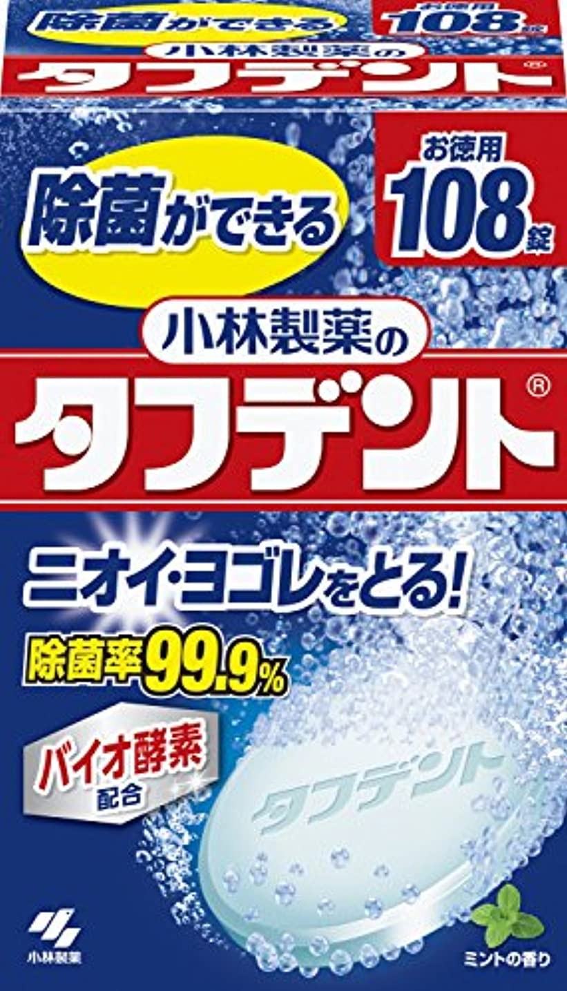 素敵なバッフル長くする小林製薬のタフデント 入れ歯用洗浄剤 ミントの香り 108錠