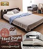 ベッド シングル フレームのみ フラットローベッド シングル ベッドフレームのみ 木製 ロータイプ 宮付き ブラック