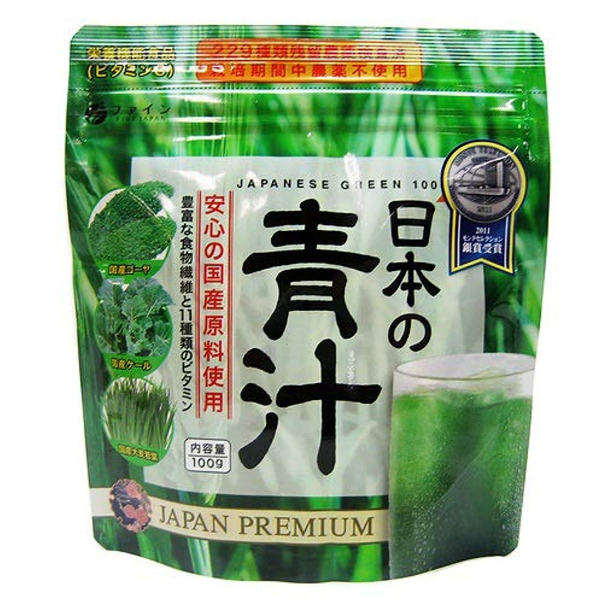 アライメントに対して熟すファイン 日本の青汁 【30袋組】