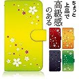 Best iPhoneの6 PLUSのケースは、ケースを保護するために - iPhone6plus ケース 手帳型 花柄 花 フラワー iPhone 6 Review