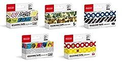マスキングテープ 5種セット