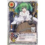 東方銀符律 キスメ (U) / ver 7.0 / シングルカード