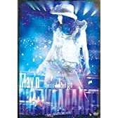 May'n Special Concert DVD BIG WAAAAAVE!! in 日本武道館