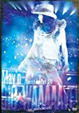 May'n Special Concert DVD BIG WAAAAAVE!! in 日本武道館