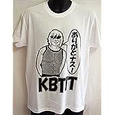 ヲワタTシャツ ありがとなす(KBTIT) (L, 白)