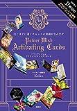 引くほどに運とチャンスの連鎖を生み出す POWER WISH ACTIVATING CARDS...
