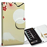 スマコレ ploom TECH プルームテック 専用 レザーケース 手帳型 タバコ ケース カバー 合皮 ケース カバー 収納 プルームケース デザイン 革 フラワー 和風 和柄 花 005595