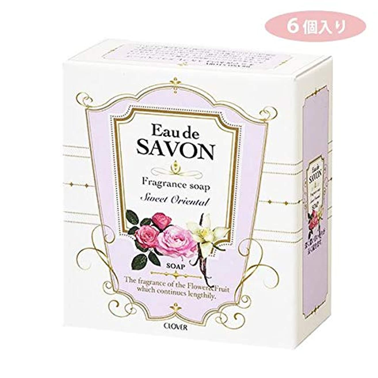 ハンドブックおもしろいプラットフォームES-SSWO 6個入り オーデサボン 香る石けん スイートオリエンタル