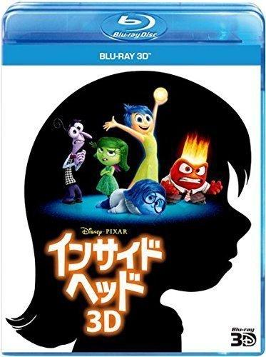 インサイド・ヘッド 3D [Blu-ray] (2015)