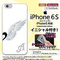 iPhone6/iPhone6s スマホケース カバー アイフォン6/6s ソフトケース イニシャル 翼(ペア) 白(右) nk-iphone6-tp478ini I