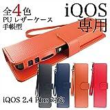 エルメス 財布 iQOSケース 手帳型(レッド) アイコス ケース 2.4 Plus対応 高級 レザーケース ストラップ付き アイコスケース
