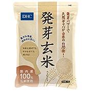 DHC 発芽玄米 1kg