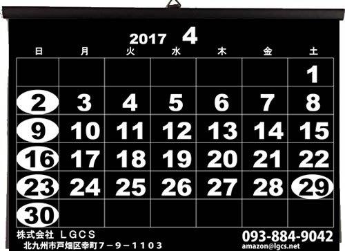 カレンダー 2017年 平成29年 新年度 4月始まり A4...